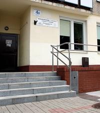 Administracja Osiedla Hutnik