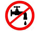 Kilka dni bez ciepłej wody